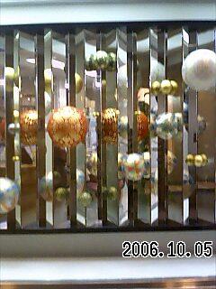 20061005120935