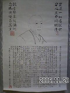 20061120023041