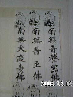 20061202002824