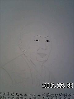 200612291026362