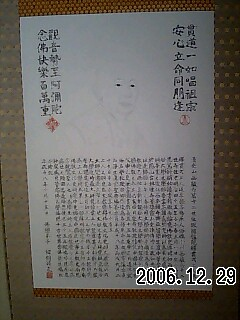 200612291026364