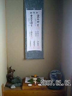 200701011034342