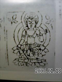200701180121012