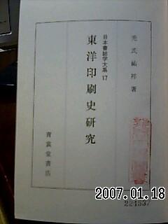 200701180121014