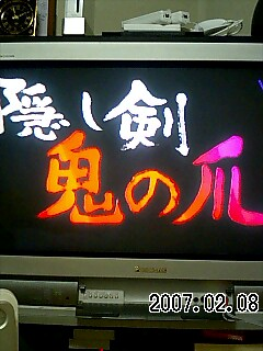 20070208021026