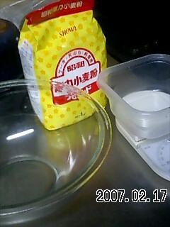 20070218131346