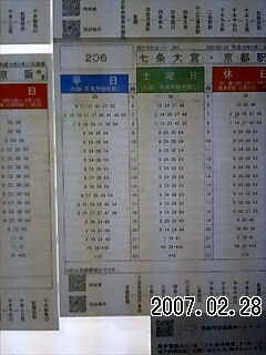 20070228204041
