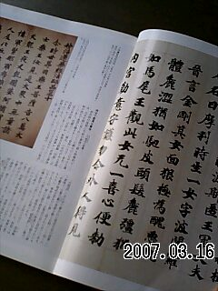 20070316191436