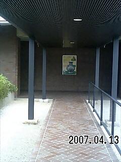 200704131947044