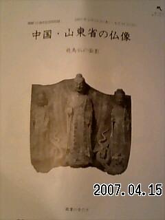 20070415221928