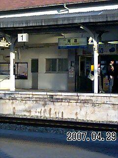 200704300037074