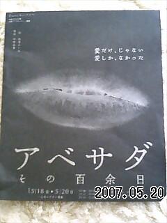 20070520094836