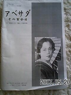 20070520094837