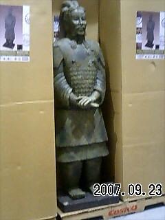 200709240032106