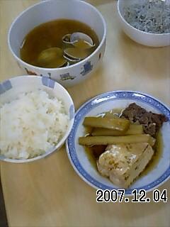 20071204125445