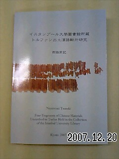 200712200944512