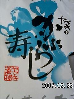 20071223113630