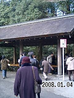 20080104171135