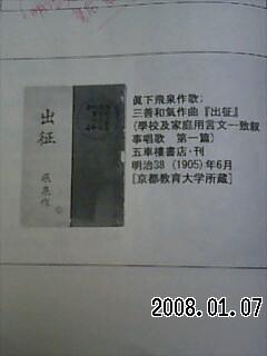 20080107012051