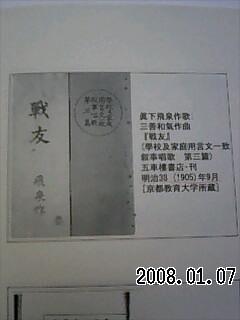 200801070120512