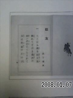 200801070120514