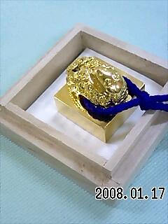 20080117123916
