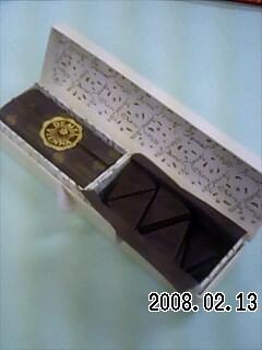 200802141317326