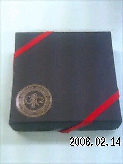 20080214131757