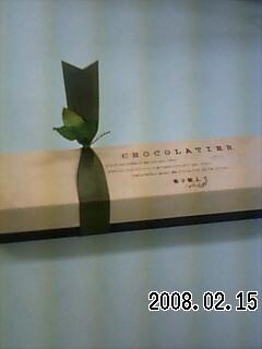 200802152046502