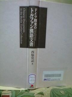 20080309001429