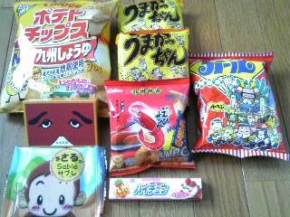 お菓子(*´ェ`*)
