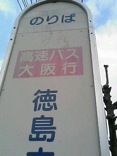 20070204095013