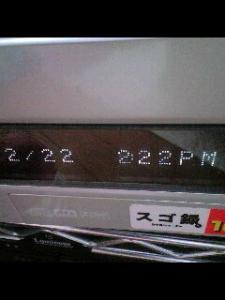 20080222160704