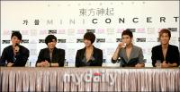 mini_concert_PC_TVXQ2