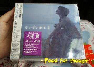 single_ai.jpg