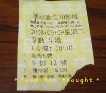 ticket_cape7