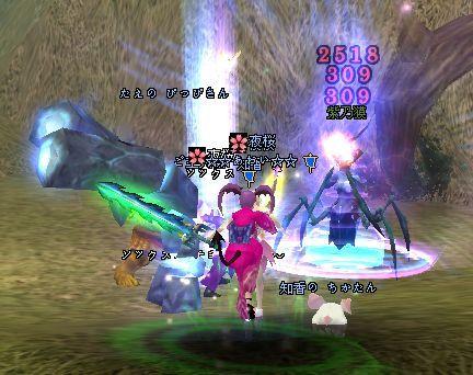 08-28 22-53 紫乃獏♪