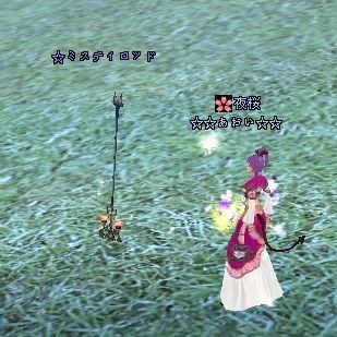 09-01 23-25 ドロップ武器♪