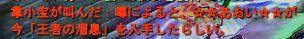 09-02 02-11 叫ばれたw