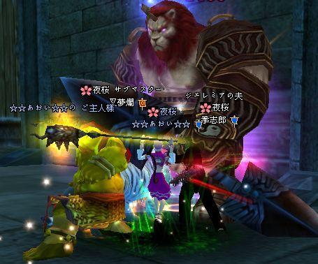 09-03 21-50 雷虎♪