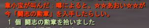 09-07 23-14 叫ばれた~w