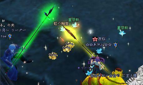 09-21 02-34 触覚♪