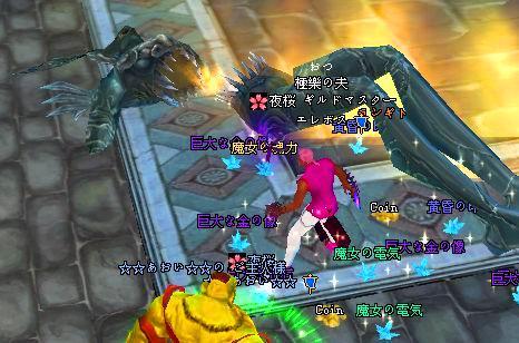 09-28 15-59 魔女の魂力♪