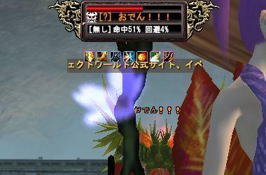 09-28 20-07 おでん!!!