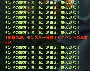 09-28 20-20 ∵ゞ(≧ε≦o)ぶ