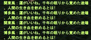09-28 20-30 博多風♪