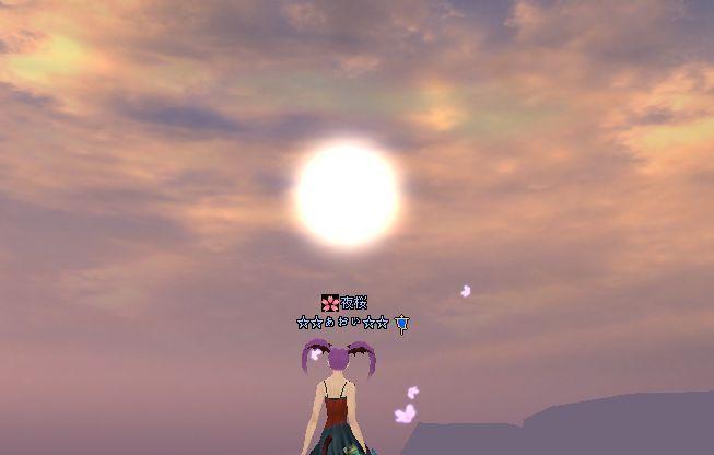 09-30 23-57 綺麗な空♪