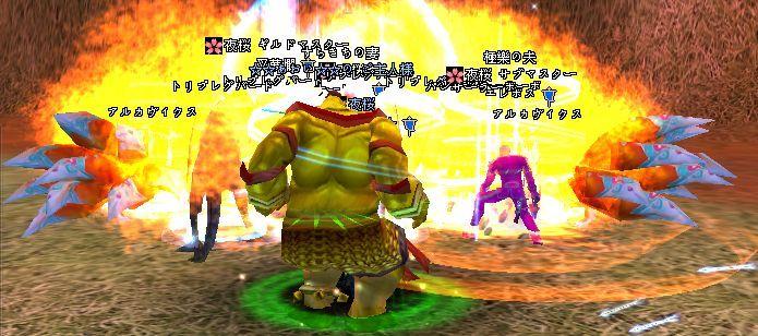 10-01 22-21 雑魚♪