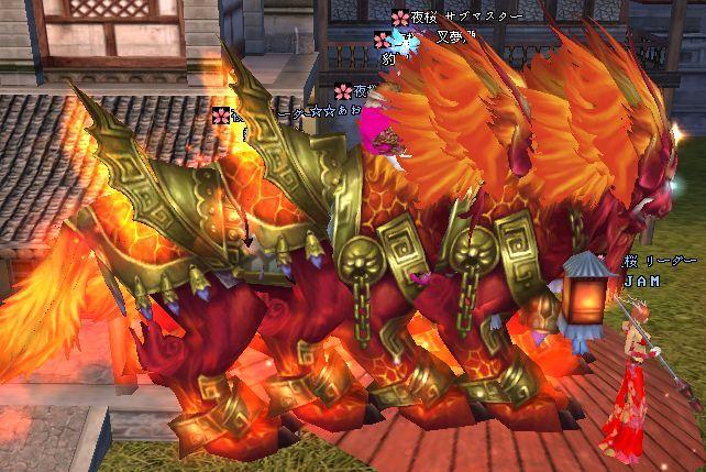 10-04 23-15 神獣♪