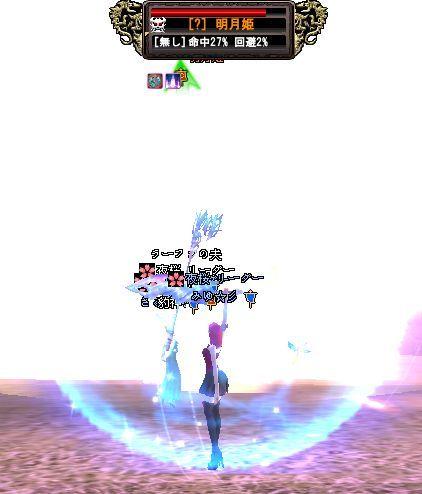 10-08 01-54 明月姫♪